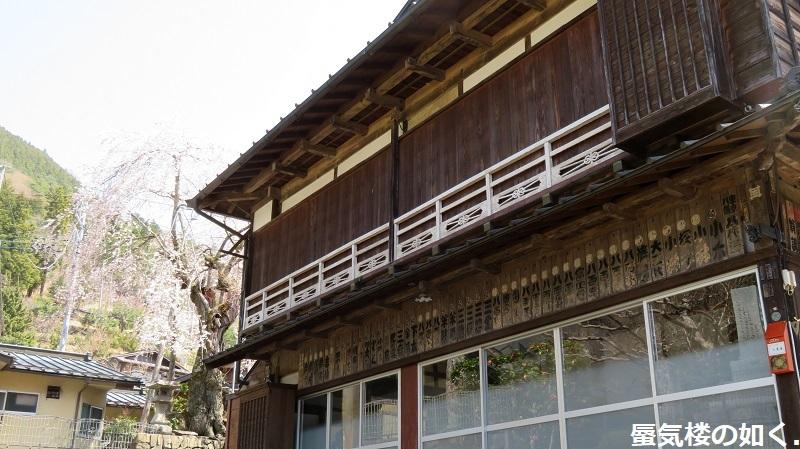 「ゆるキャン△S2」舞台探訪11 なでしこのソロキャン計画その1/3 リン・早川町赤沢宿(第7話)_e0304702_17382445.jpg