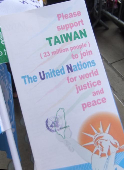 日米共同声明、52年ぶりに「台湾」明記_b0007805_04120200.jpg