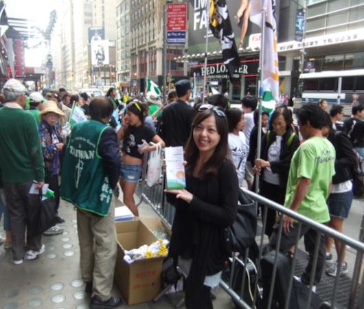日米共同声明、52年ぶりに「台湾」明記_b0007805_04173962.jpg