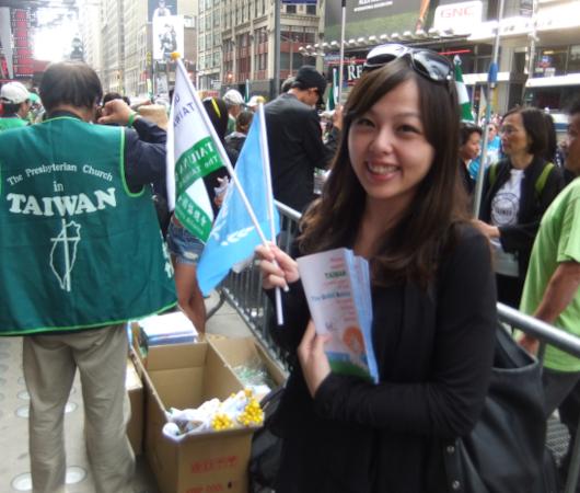 日米共同声明、52年ぶりに「台湾」明記_b0007805_04192252.jpg