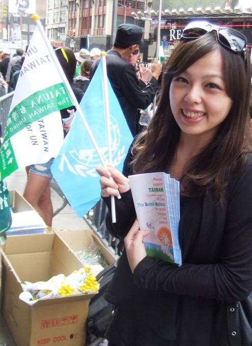 日米共同声明、52年ぶりに「台湾」明記_b0007805_04202733.jpg