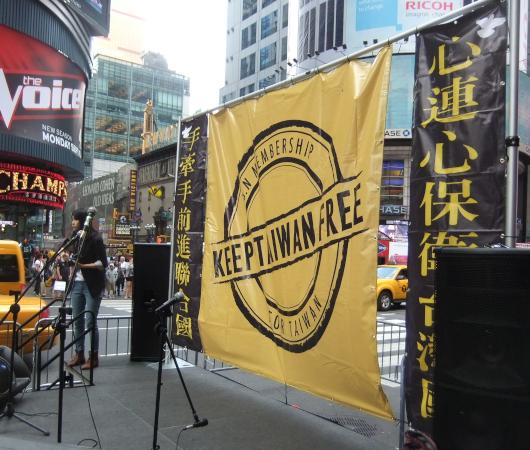 日米共同声明、52年ぶりに「台湾」明記_b0007805_04252075.jpg