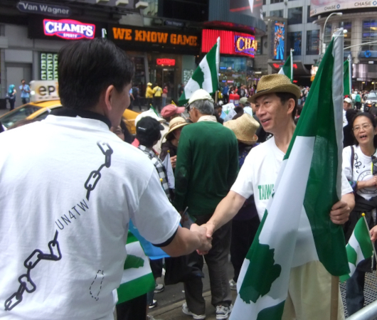 日米共同声明、52年ぶりに「台湾」明記_b0007805_04275891.jpg