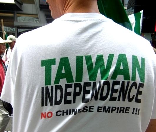 日米共同声明、52年ぶりに「台湾」明記_b0007805_04363263.jpg