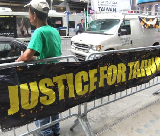 日米共同声明、52年ぶりに「台湾」明記_b0007805_04504017.jpg