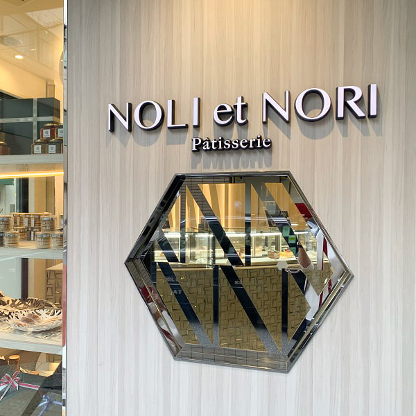 NOLI et NORI(ノリエノリ)_d0225610_11345531.jpg