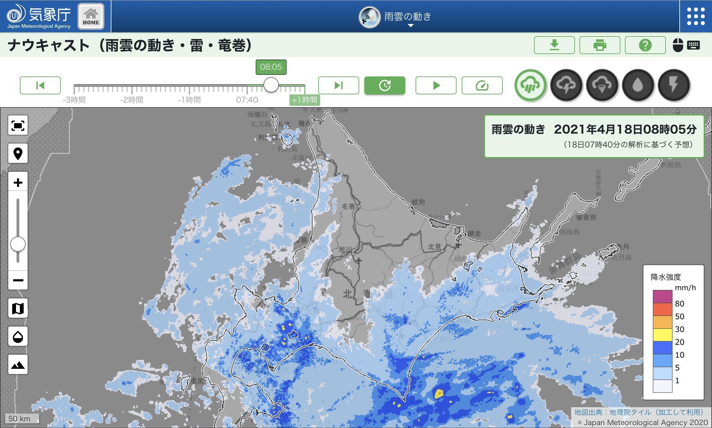 一日中雨_c0025115_21393253.jpg