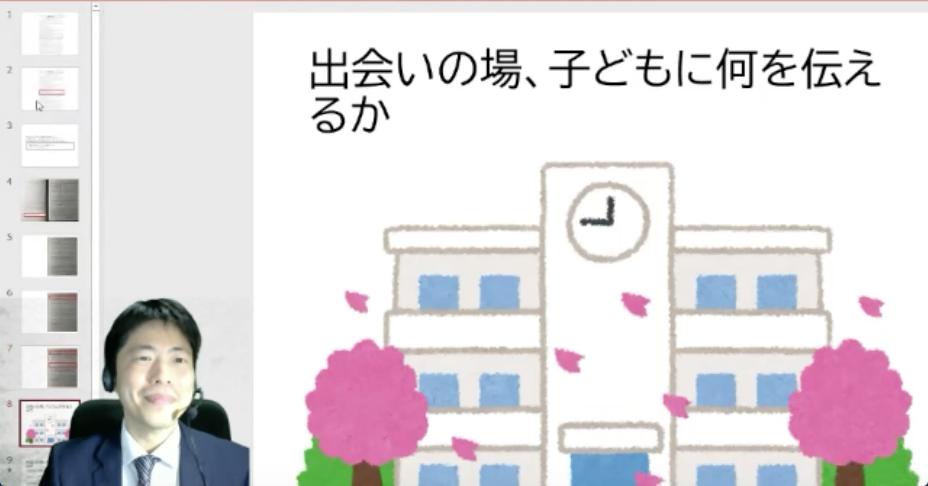 【教え方セミナー報告】札幌・4月17日(土)・詰めの技術_e0252129_08582402.png