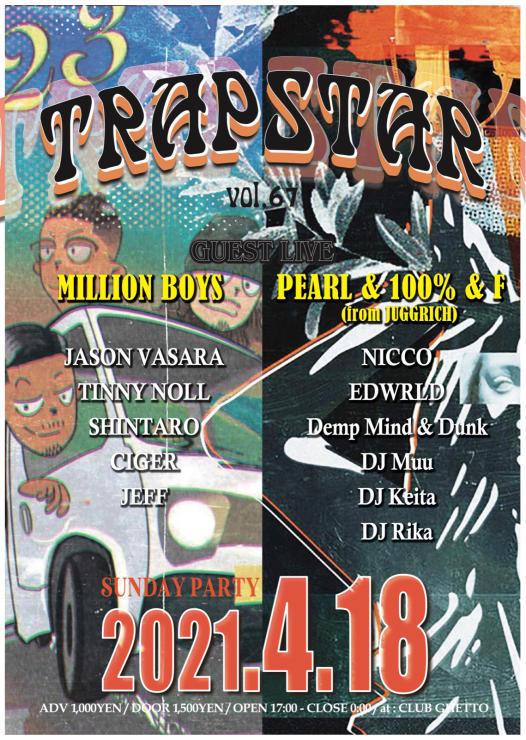 4/18(日)TRAP STAR_e0291436_14110827.jpg
