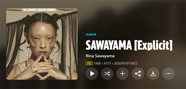 Rina Sawayama_c0005245_09445388.jpg