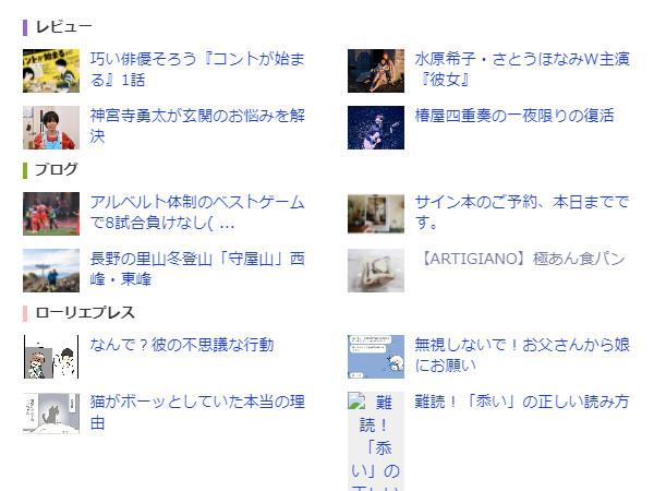 【お知らせ】Exciteのトップページに掲載されました_c0152767_21394613.jpg