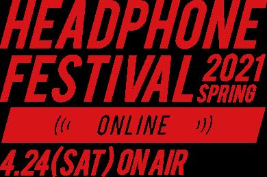 【春のヘッドフォン祭 2021 ONLINE】数量限定で特別販売を行うケーブルリストを公開です! - Musix Cables WAGNUS. Label blog