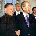 1972年の日中共同声明の否定と破約 – 「二つの中国」に舵を切った日本_c0315619_13305755.png