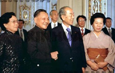 1972年の日中共同声明の否定と破約 – 「二つの中国」に舵を切った日本_c0315619_13532036.png