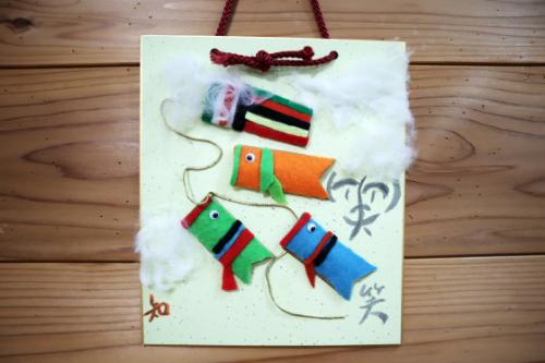 季節レク ~ 大空およぐ鯉のぼり色紙作品➀ ~_e0222340_17535306.jpg