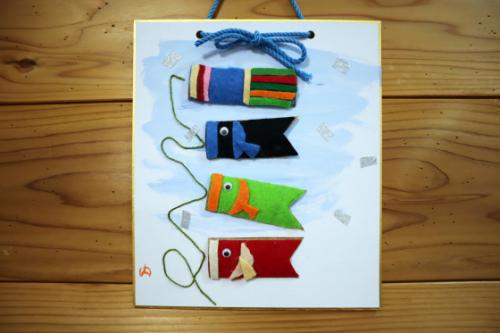 季節レク ~ 大空およぐ鯉のぼり色紙作品➀ ~_e0222340_17535698.jpg