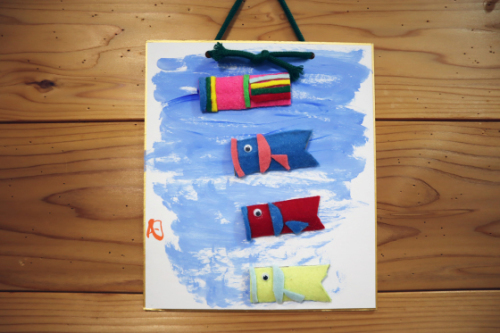 季節レク ~ 大空およぐ鯉のぼり色紙作品➀ ~_e0222340_17574965.jpg