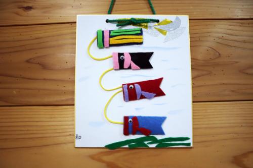 季節レク ~ 大空およぐ鯉のぼり色紙作品➀ ~_e0222340_17591682.jpg
