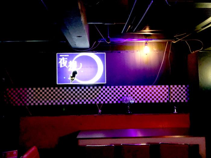 京都  Live & salon 夜想_d0060251_16084858.jpg