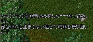 まあ、、由紀夫履歴とか、ヨモツ、ヤマンドン、デスヲッチなど_f0090157_21331368.jpg