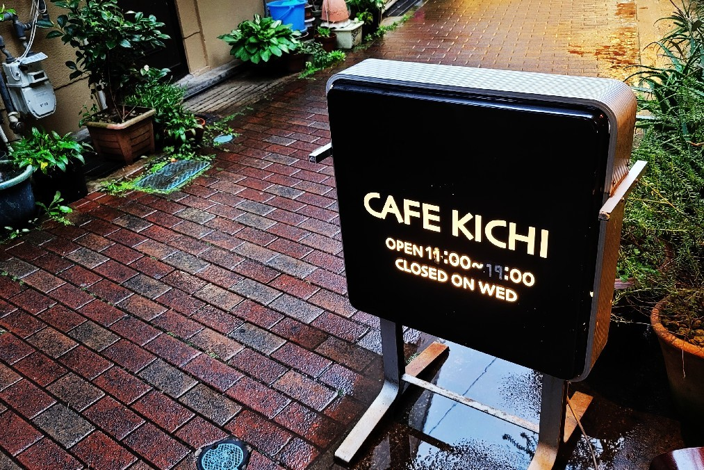 Our cafe Kichi and day20 - Good Morning, Gorgeous.