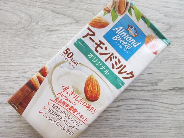 【アーモンド・ブリーズ】アーモンドミルク オリジナル_c0152767_07190290.jpg