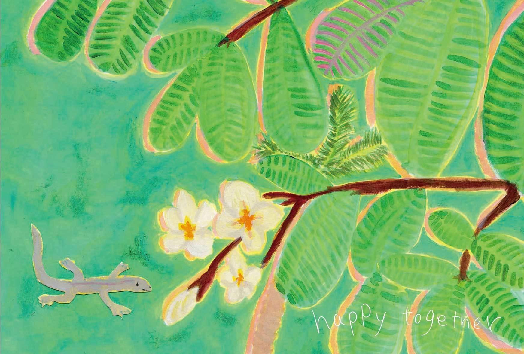 緑の季節に展示をいたします_a0143868_17411804.jpg