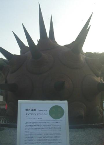 ●『光冠(コロナ)茶会』におけるヤノベケンジの「渡月藻庵」その2_d0053294_01265978.jpg
