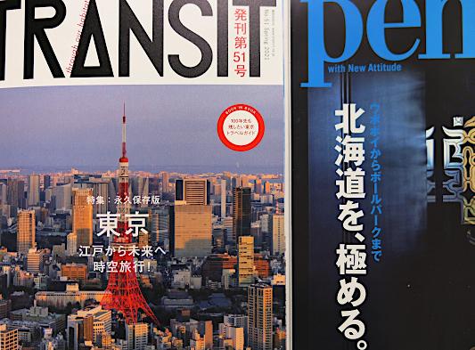 magazine_b0055196_09003165.jpg