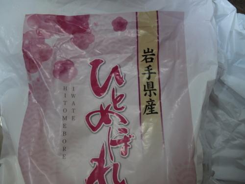 旧皇族、故東久邇盛厚氏の妻・佳子さん死去_c0192503_01312801.jpg