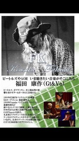 Jazzlive Comin ジャズライブカミン 広島 本日4月20日のライブ_b0115606_11245372.jpeg
