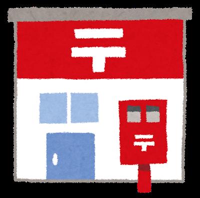 スポンサーの郵便局が下りても続く子供電話相談室_b0017844_13451019.png