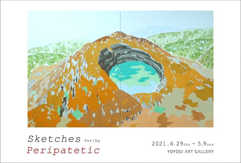 「佐々木 泰樹 作品展 逍遙点描」が終了しました。_e0268545_09322089.jpg