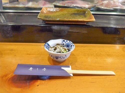 来宮「寿司孝」へ行く。_f0232060_22104939.jpg