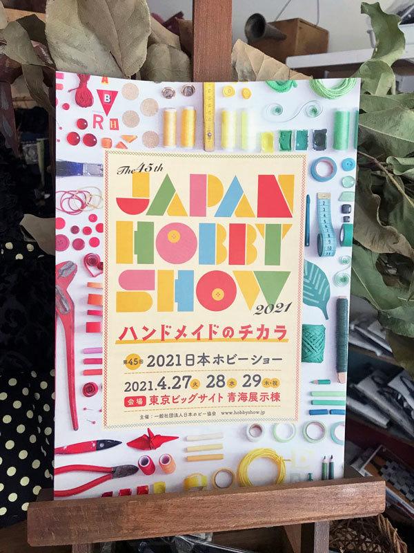 イベント情報 東京_c0121969_19065470.jpg