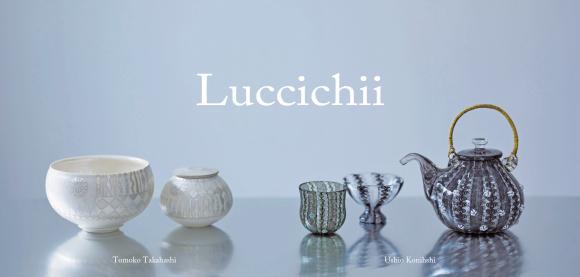 Luccichii展 明日は搬入日_b0353974_21550930.jpg