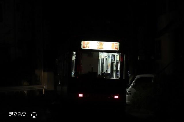 ○北山の線路切替工事後の試運転_f0111289_22091632.jpg