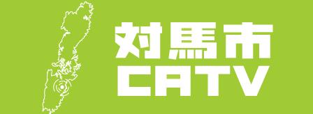 地元長崎のケーブルテレビ音楽番組に出演します!_b0239506_13500441.png