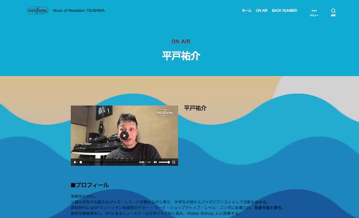 地元長崎のケーブルテレビ音楽番組に出演します!_b0239506_13500462.png