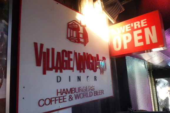 VILLAGE VANGUARD DINERさんで久しぶりのハンバーガー_e0230011_17153879.jpg