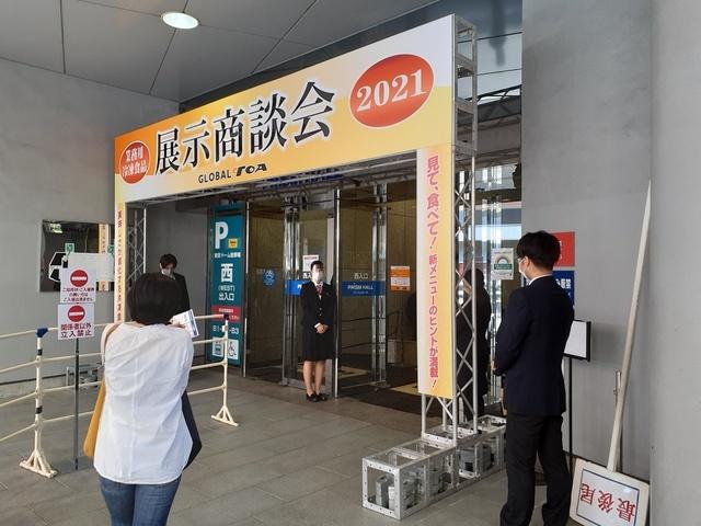 4月22日(木) 昨日は展示商談会に行きました_d0278912_23281701.jpg