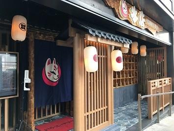 居酒屋「本店IZAKAYA BY K」の焼き鳥丼ランチ☆Izakaya by K in Tseung Kwan O_f0371533_16183141.jpg