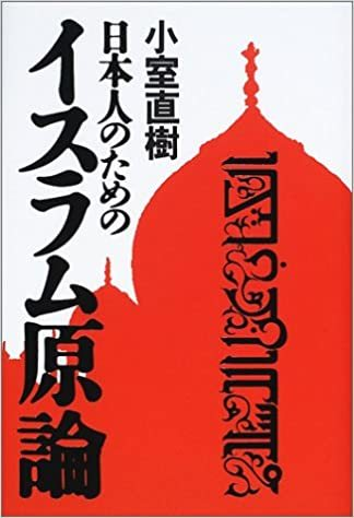 ジジイ教諭の奮闘記3 - tommy先生の「世相を斬る」