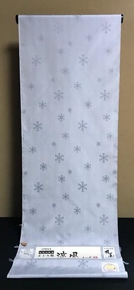 米沢もじり織・雪の結晶柄の着物・単衣・夏。_f0181251_19491589.jpg