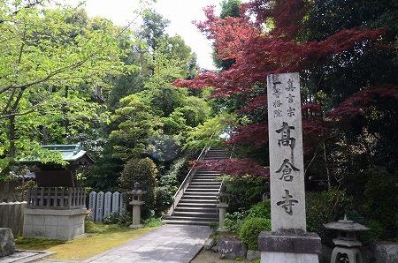 堺市 高倉寺_c0229483_01473370.jpg