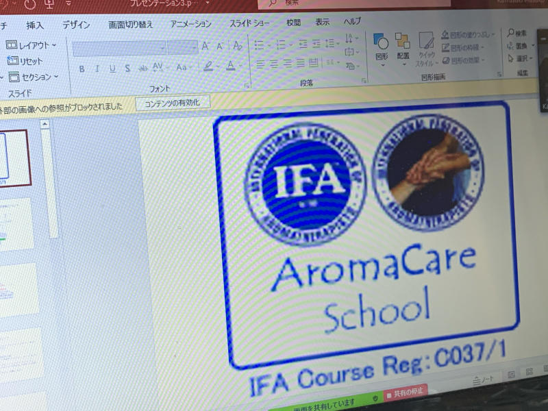 英国IFA認定アロマケアラーコース募集中! - 心のままに