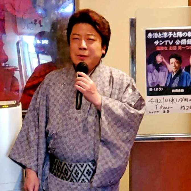 「秀治と涼子と陽の歌の旅」4月ロケ収録_b0083801_11395191.jpg