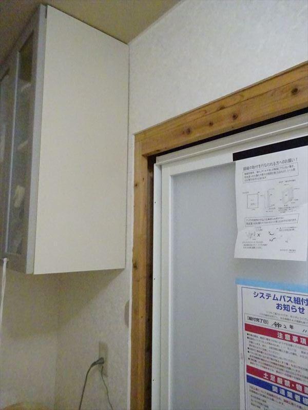 古い浴室のリフォーム工事_f0105112_04523256.jpg