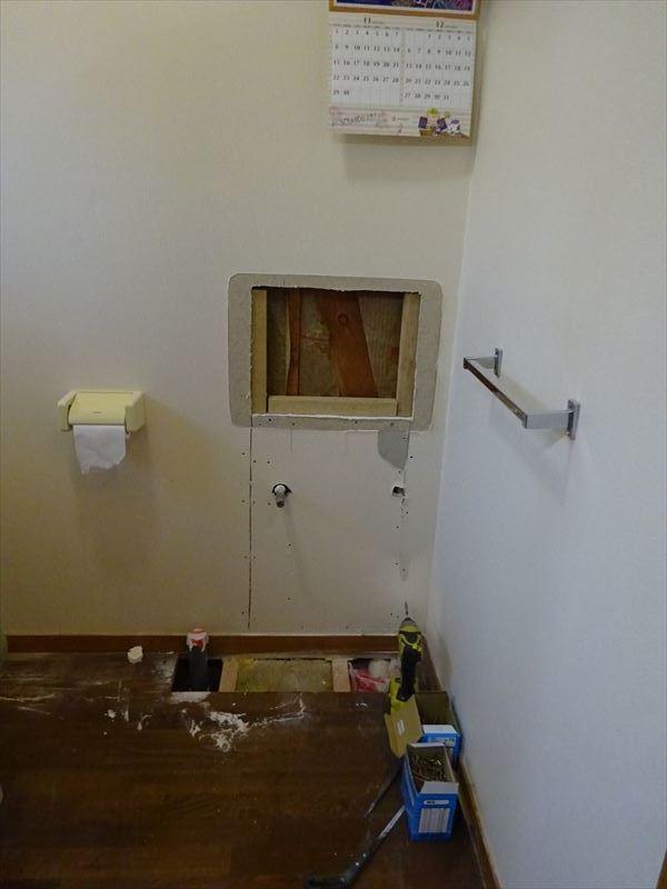トイレのリフォーム工事_f0105112_05220086.jpg