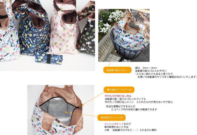 新商品 保冷コンビニバッグ 入荷しました_f0401750_11062858.jpg